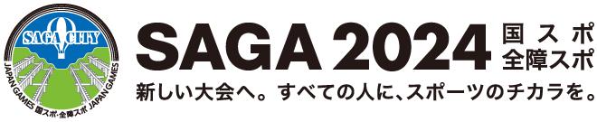 SAGA 2024